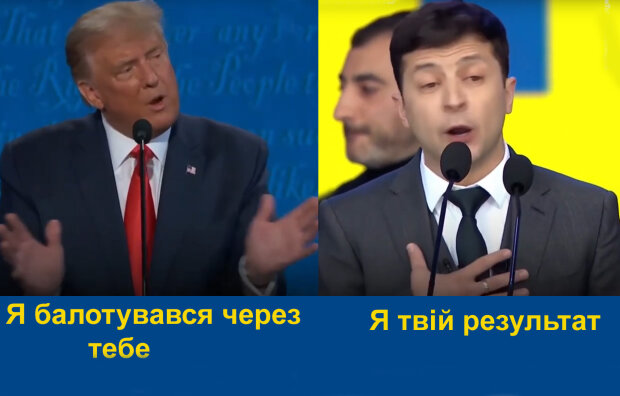 Трамп и Зеленский, фотоколлаж znaj.ua