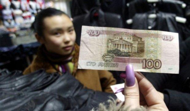 В китайском городе разрешили пользоваться рублем