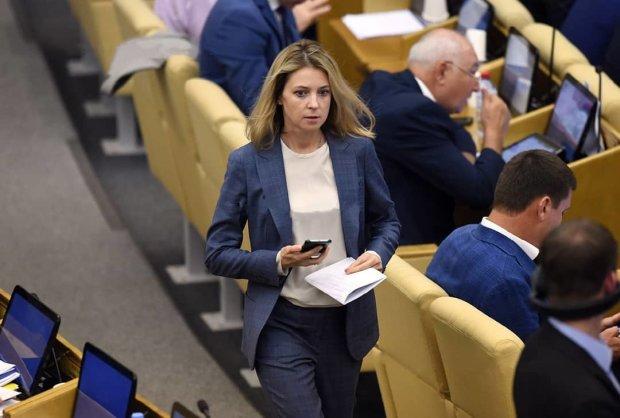 Наталья Поклонская, депутат российской Госдумы