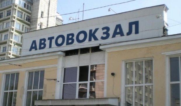 В Киеве построят 4 автовокзала