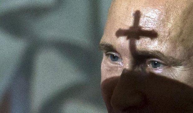 Вакансия года: в сети ищут киллера для Путина