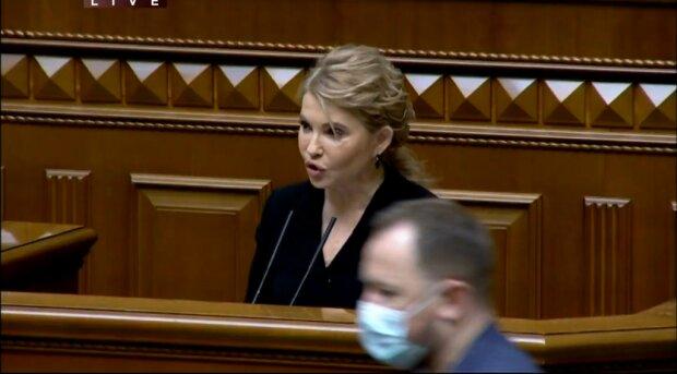 Юлія Тимошенко - скріншот