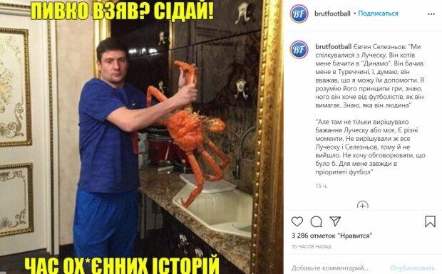 """Публикация """"Брутального футбола"""", фото: Instagram"""
