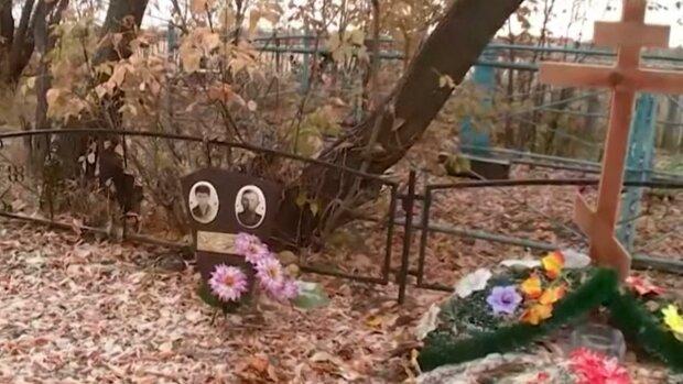 могилы, скриншот с видео