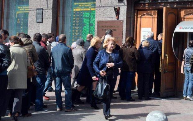Нацбанк сунув носа у депозити українців