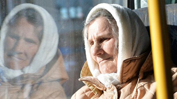пенсионерка, фото 112.ua