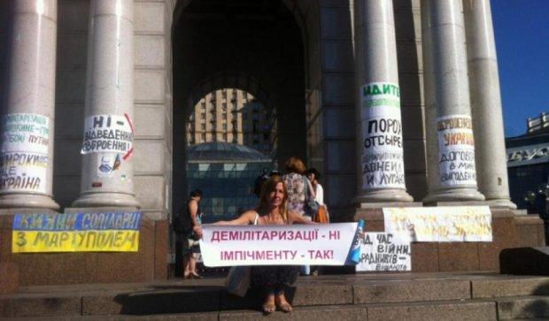 В Киеве митинговали против демилитаризации Широкино