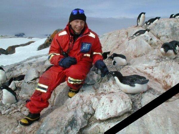 Фото: Національного антарктичного наукового центру