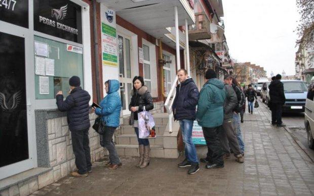 """""""Послепраздничный"""" курс валют удивит украинцев"""