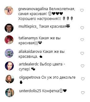 "Екс-""ВІА Гра"" показала, чим спокусила одруженого Меладзе: ""Просто цукерочка"""