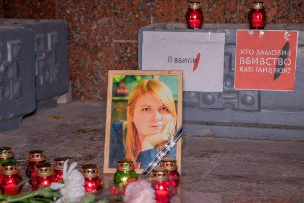 Убийство Гандзюк: председателю Херсонского облсовета объявили о подозрении, мог быть организатором