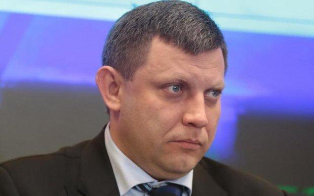 Охраняем драгоценный зад: тупая показуха Захарченко довела сеть до истерики