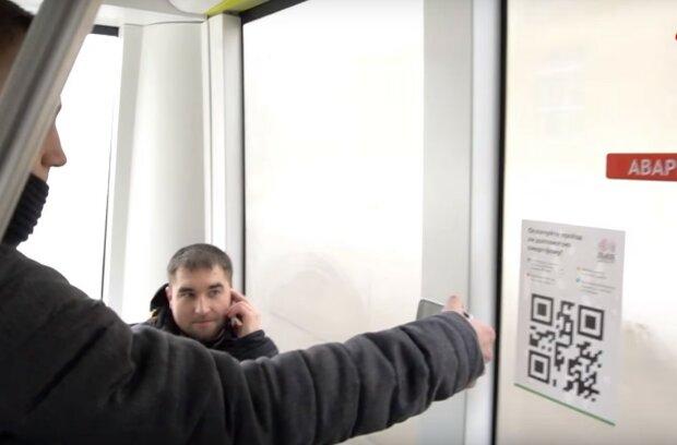 электронный билет,Львов,скриншот из видео