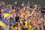 Українські вболівальники, скріншот: YouTube
