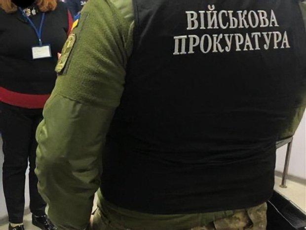 """""""Утиль"""" військової прокуратури: силовики відповіли на ініціативу ОП, - """"Війна ще не всіх вилікувала"""""""