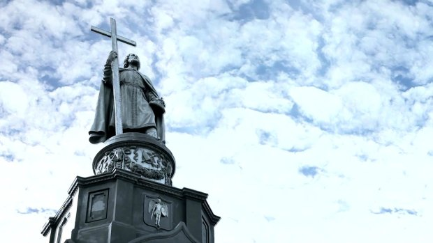 Лучшие открытки с Днем крещения Руси – Украины
