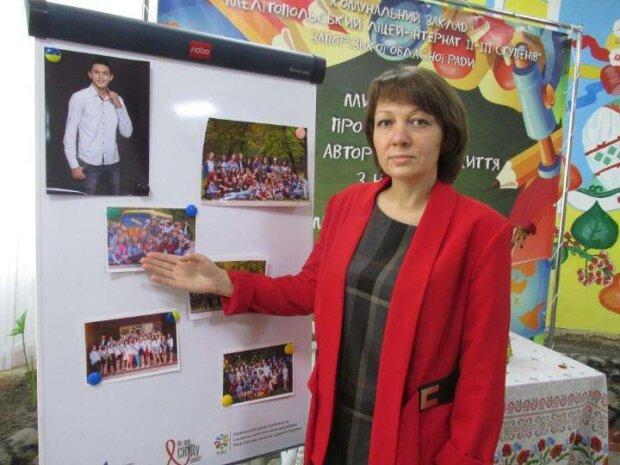Учительница, фото Телеграф