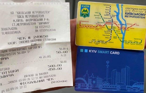Картки метро, фото Facebook
