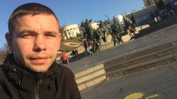 Андрей Самошкин, фото Страна