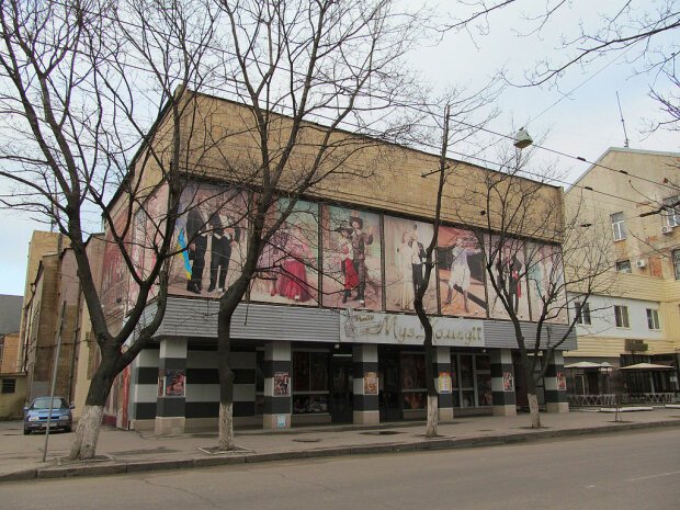 Харківський театр музкомедії, фото : Nadiya Li / Вікіпедія