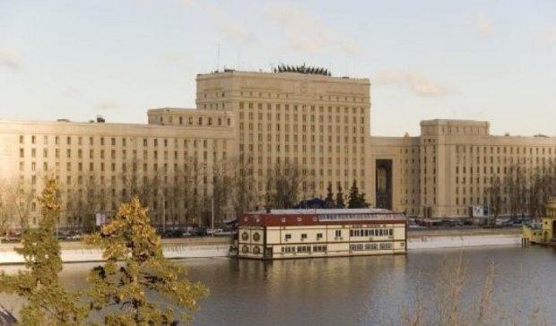 У Москві горить Міністерство оборони