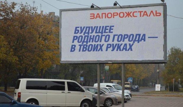 ЦВК виділила ще сім млн грн на вибори 15 листопада