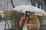 погода в Україні, фото: unian