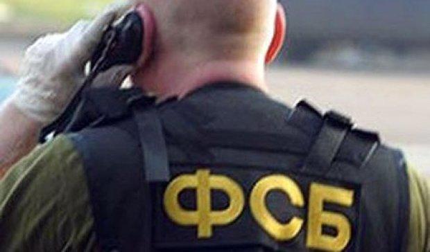ФСБ пыталось завербовать украинских рыбаков