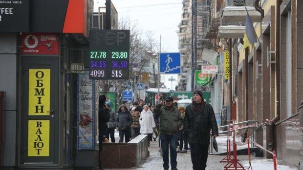 Курс валют на 27 листопада: долар і євро змовилися проти гривні