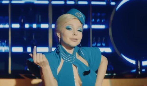 Тіна Кароль, скріншот з відео