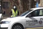 Поліція в карантин, знітився з відео