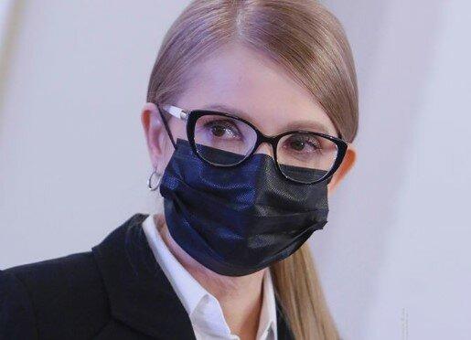 Юлия Тимошенко, фото: Facebook