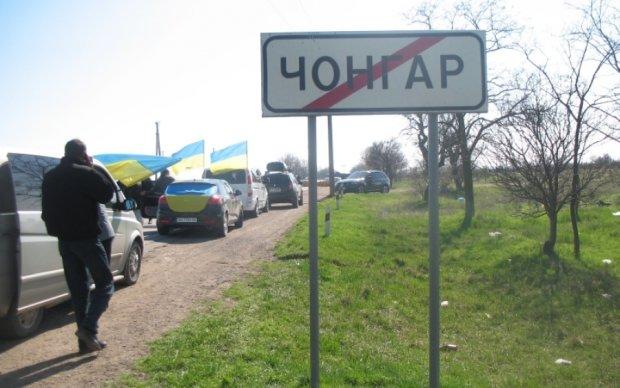 Оккупанты заблокировали въезд в Крым с материковой Украины