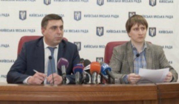В Киеве проведут новый конкурс на пост главного архитектора столицы