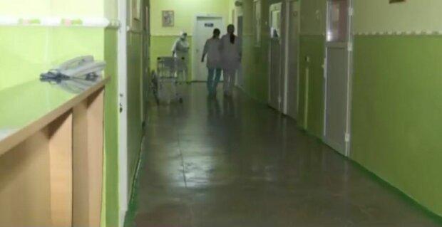 Лікарня, скріншот із відео