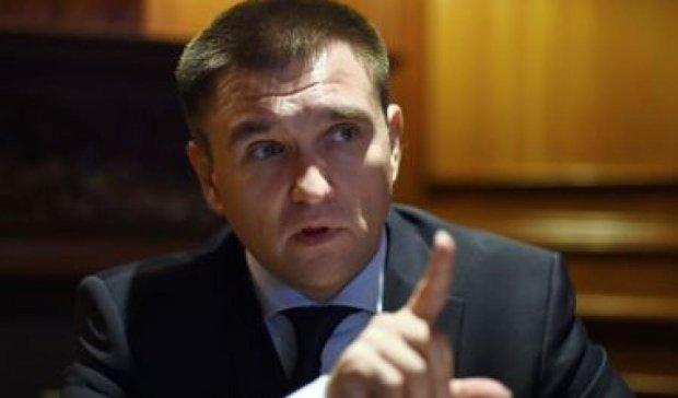 Клімкін оголосив про новий розгляд питання трибуналу в Радбезі