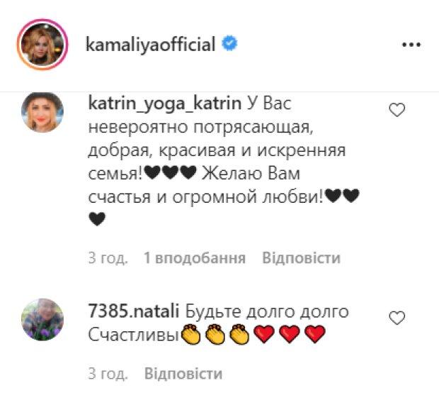 Comentarios, instagram.com/kamaliyaofficial