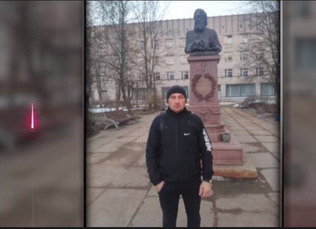 Владимир Захаренок, скриншот