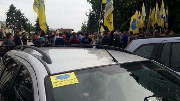 АвтоЄвроСила, мітинг - фото Знай.ua
