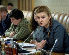 Російська шпигунка Марія Бутіна