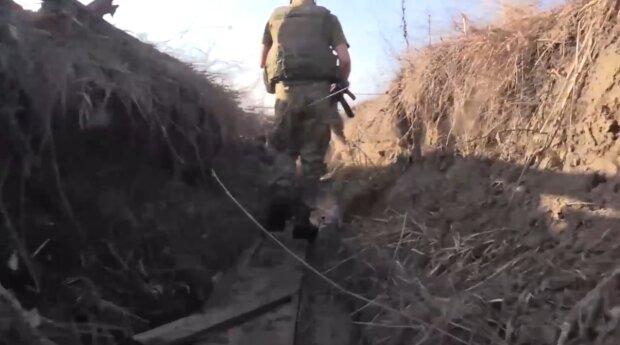Ситуация на Донбассе скриншот: ООС / Facebook