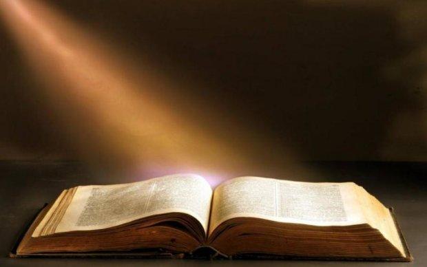 В Ватикане - паника: миру показали Библию от Иуды