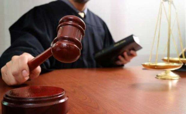 Баядера и ГФС встретятся в суде