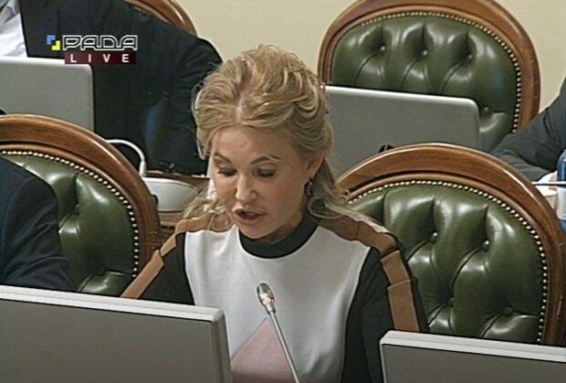 Образ Юлії Тимошенко - скріншот