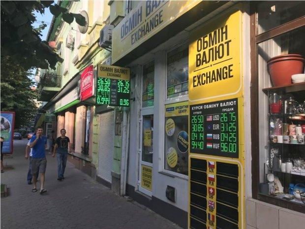 Курс доллара на завтра поднимет ваше настроение: бегите в обменники