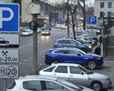 Паркінг у Львові