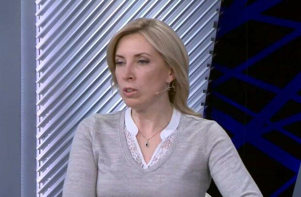Ірина Верещук, скріншот з відео