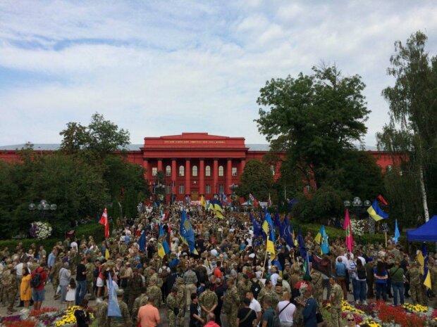 Марш защитников, фото: УНИАН
