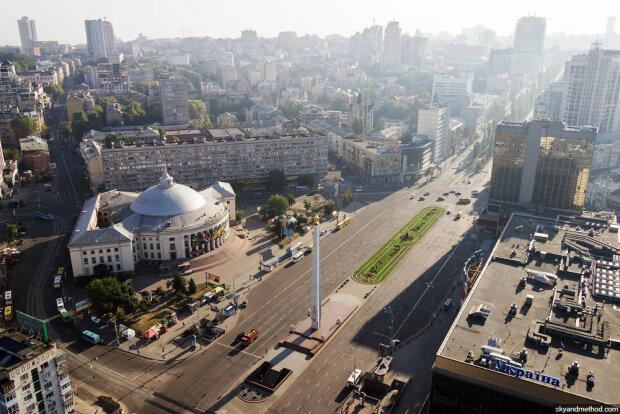 Kiev чи Kyiv: столиця України зникла зі шпальт The New York Times, що відбувається