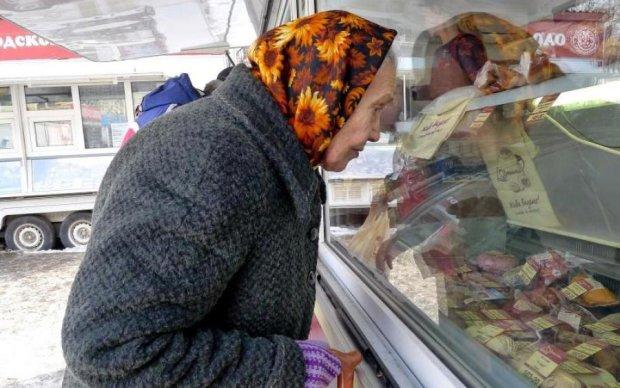 Мільйони українців можуть забути про пенсію: що треба знати